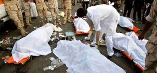 Over 1,450 pilgrims die in the deadliest Hajj tragedy