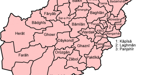 Afghanistan: Heavy snow kills 25 in Faryab province