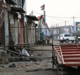Afghanistan: Suicide attack by Daesh targets Shia Muslim community in Kabul, kills 9