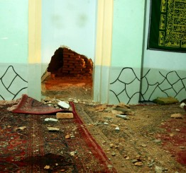 Afghanistan: Death toll from Shia Muslim mosque bombing climbs to 39