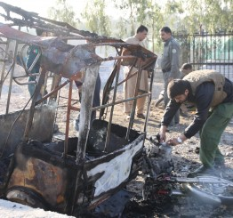 Afghanistan: Suicide attack kills 11 in Kabul