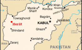 Afghanistan: Car bombing Ghor province kills 20