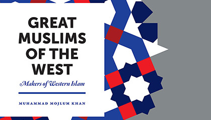 Unfolding 1400 years of  the history of Western Islam