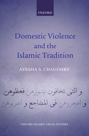 BOOK COVER DOMESTIC VIOLENCE