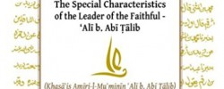 BOOK REVIEW: Unique qualities of Ali ibn Abi Talib