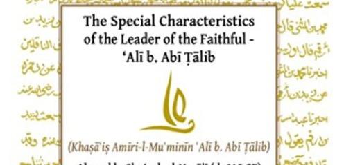 BOOK REVIEW: Unique qualities of Ali ibn Abi Talib