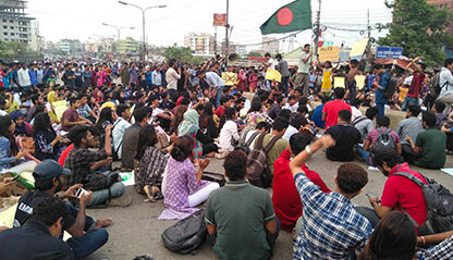 Bangladesh Government's brutal crackdown on student protestors