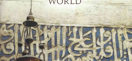Book Review: Development of Shariah and its role in the modern world