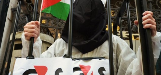 G4S contract with EU under fire over Israel