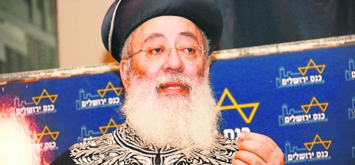 Chief Rabbi says Israel should be exclusive to Jews