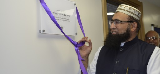Great Ormond Street Hospital new prayer room funded by Muslim charity