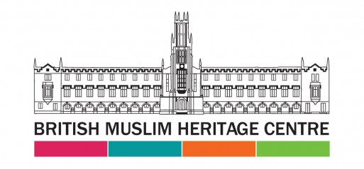 British Muslim Heritage Centre receives Queen's award
