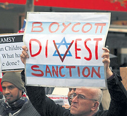 Government acted unlawfully by restricting boycotts of Israel, High Court rules