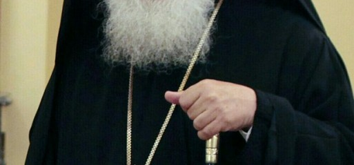 Turkey: Greek Archbishop's insulting remarks on Islam slammed