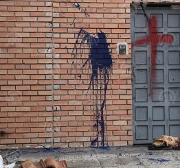 Greece: Mosque in Western Thrace vandalized
