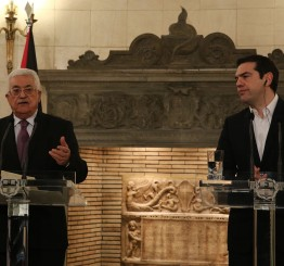 Greece to use term 'Palestine' on all public documents