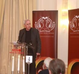 Awarding authors on Palestine