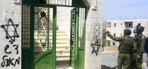 Illegal Israeli settlers vandalise mosques in West Bank