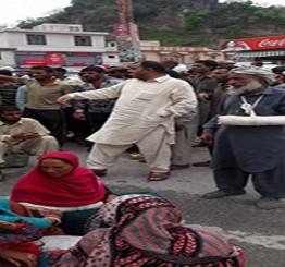 Jammu & Kashmir: 'Cow-protection' Hindu group attacks family