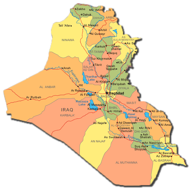 iraq 16 people killed in vehicle bomb attack on wedding in anbar province the muslim newsthe muslim news