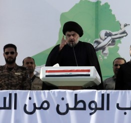 Iraq: Muqtada al Sadr says UK troops in Iraq will be treated as 'invaders'