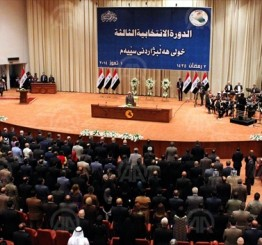 Iraqi parliament approves PM's reform package