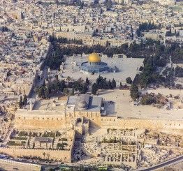 Israel quits UNESCO as it is slammed for excavations in occupied East Jerusalem