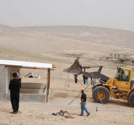 Israel: Al-Araqib village demolished for 81st time