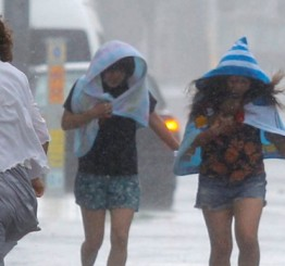 Japan: Southern Japan on alert after Typhoon Neoguri sweeps across Okinawa