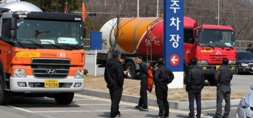 DPRK bans S. Korean workers' entrance to Kaesong industrial zone