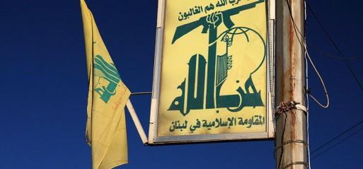 Tunisian parties, groups decry Hizbullah 'terror' listing