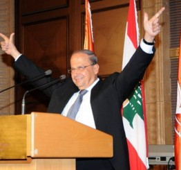 Lebanon: Hizbullah backs Aoun to be president