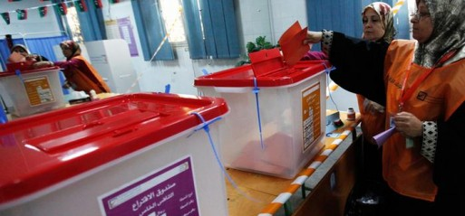 Libya: Violence and low turnout mar Libya parliamentary election