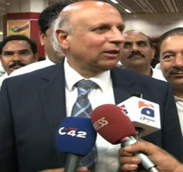 Pakistan: Former UK MP renounces British citizen to join politics in Pakistan