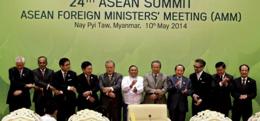 Myanmar: Chinese tensions dominate ASEAN summit