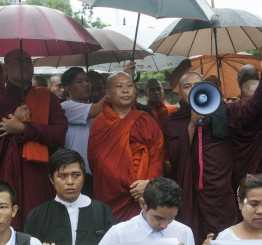 Myanmar: Nationalists disrupt pro-Muslim event