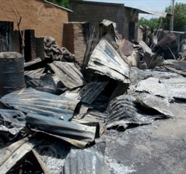 Nigeria: Five suicide blasts rock Nigeria's northeast