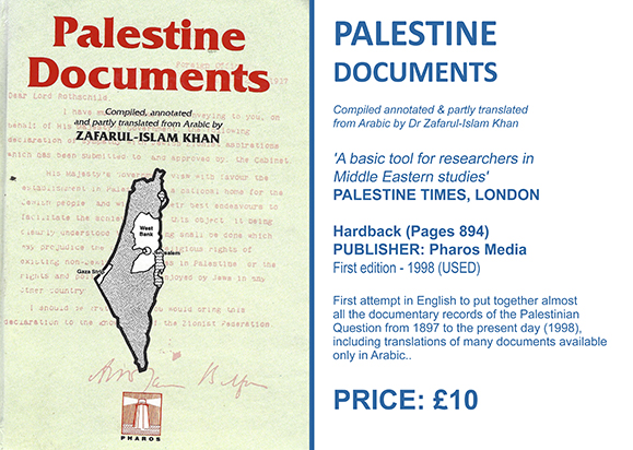 PALESTINE DOCUMENTS