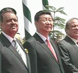 Pakistan: Chinese president arrives in Islamabad on historic visit