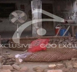 Pakistan: Two killed, over 70 injured as earthquake rattles Nawabshah