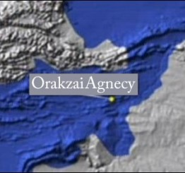 Pakistan: 20 militants, four security personnel killed in Orakzai clash
