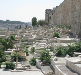 Palestine: Israel confiscates ancient Muslim cemetery in Jerusalem