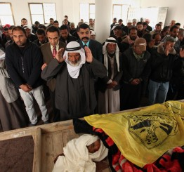 Palestine: Israeli airstrike kills Palestinian children in Gaza