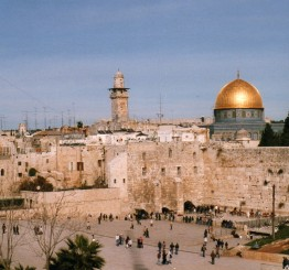 Palestine: Israel unveils new synagogue in Al-Aqsa Mosque