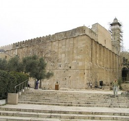 Palestine: 22 years later, Ibrahimi Mosque massacre not forgotten