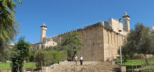 Palestine: Israel closes Ibrahimi mosque to Muslims for Passover