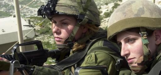Palestine: Israeli forces shoot teen in Kafr Qaddum