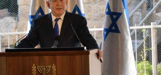 Palestine: Netanyahu says he would annex Palestinian Jordan Valley