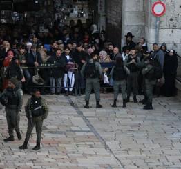 Palestine: Israeli police injure 10, detain 3 at Al-Aqsa Mosque