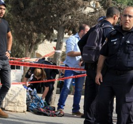 Palestine: 3 killed, 21 injured in Jerusalem attacks